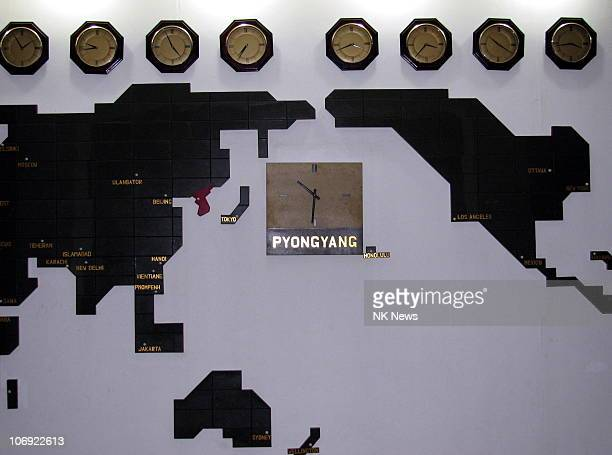 A general view of world clocks is seen at the Diplomatic Nightclub on August 14 2009 in Pyongyang North Korea