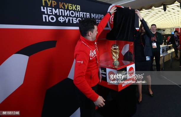 A general view of World Cup Trophy during previews to the Final Draw for the 2018 FIFA World Cup Russia on November 29 2017 in Moscow Russia