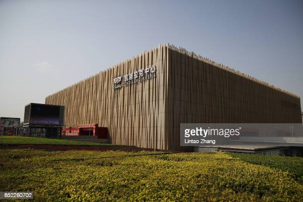 A general view of Wukesong Arena before the preseason game between the Los Angeles Kings and the Vancouver Canucks at Wukesong Arena on September 23...