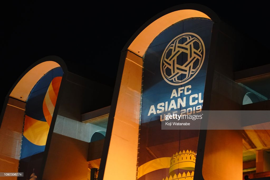 India v United Arab Emirates - AFC Asian Cup Group A : ニュース写真