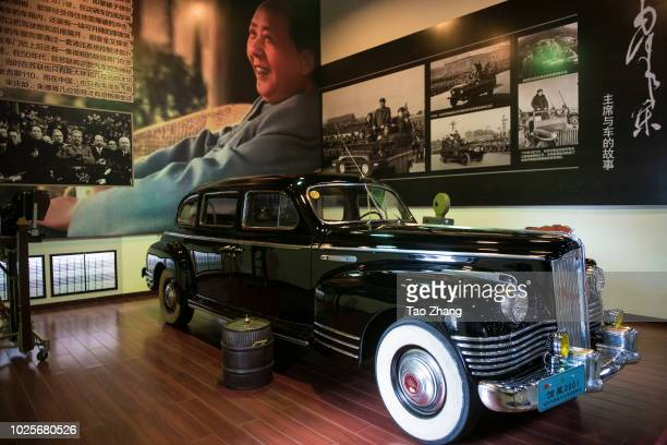 A general view of Zis110 at Harbin century automobile history museum on September 1 2018 in Harbin ChinaThe car was given to Chairman Mao zedong as a...