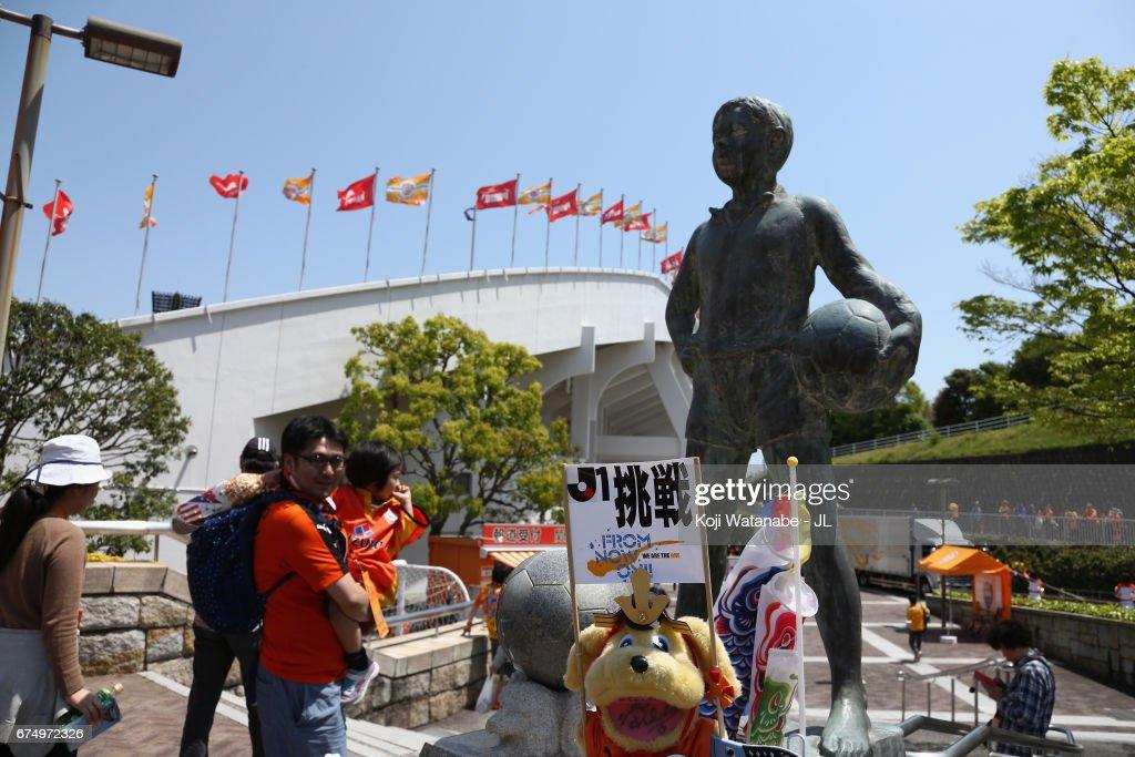 Shimizu S-Pulse v Vegalta Sendai - J.League J1 : News Photo