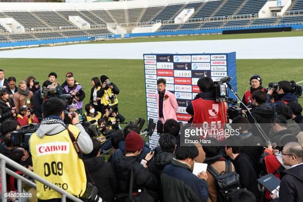 General view press conference of Kazuyoshi Miura of Yokohama FC celebrating his 50th birthday after the JLeague J2 match between Yokohama FC and...