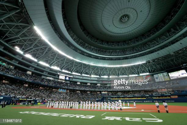 General view prior to the game two between Japan and Mexico at Kyocera Dome Osaka on March 10, 2019 in Osaka, Japan.