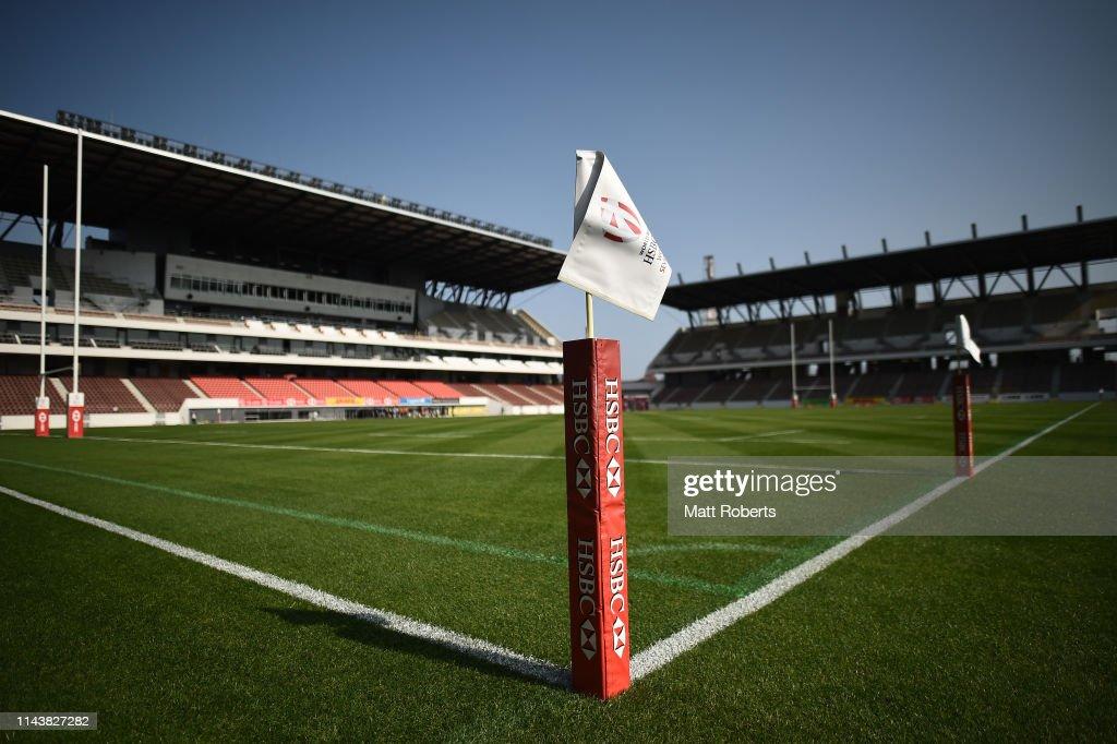 JPN: HSBC Rugby Sevens Kitakyushu