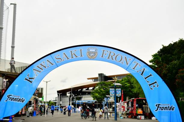 JPN: Kawasaki Frontale v Vegalta Sendai - J.League Meiji Yasuda J1
