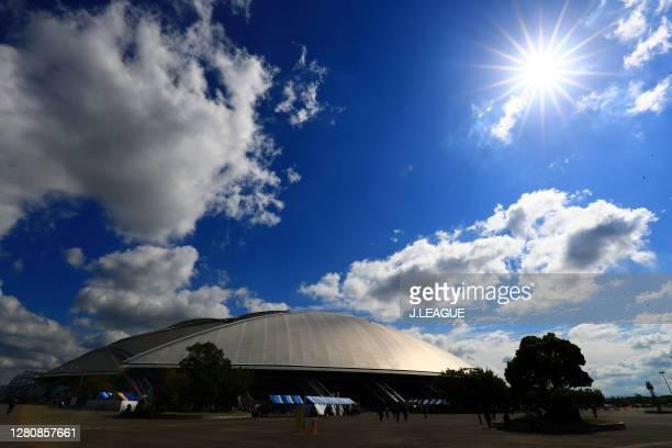 General view prior to the J.League Meiji Yasuda J1 match between Oita Trinita and Gamba Osaka at Showa Denko Dome on October 18, 2020 in Oita, Japan.