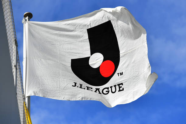 JPN: Giravanz Kitakyushu v Tokushima Vortis - J.League Meiji Yasuda J2