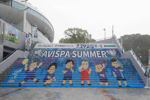 JPN: Avispa Fukuoka v Ehime FC - J.League Meiji Yasuda J2