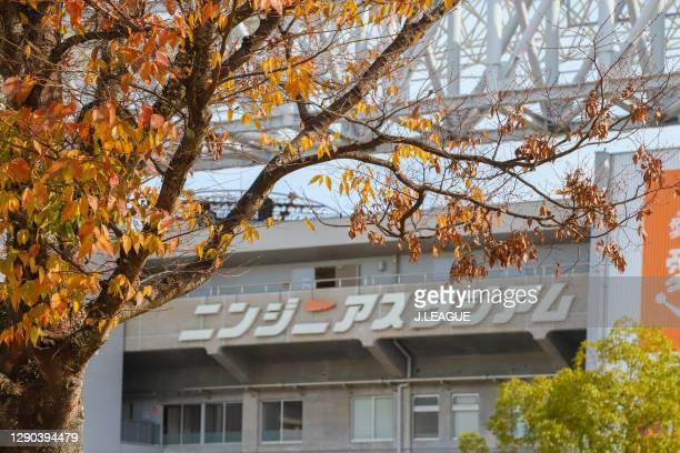 General view prior to the J.League Meiji Yasuda J2 match between Ehime FC and Ventforet Kofu at Ningineer Stadium on December 09, 2020 in Matsuyama,...