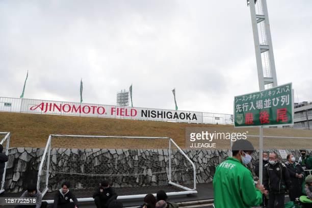 General view prior to the J.League Meiji Yasuda J2 match between Tokyo Verdy and Avispa Fukuoka at Ajinomoto Field Nishigaoka on November 25, 2020 in...