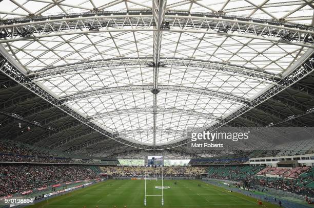 A general view prior to the Rugby international match between Japan and Italy at Oita Bank Dome on June 9 2018 in Oita Japan