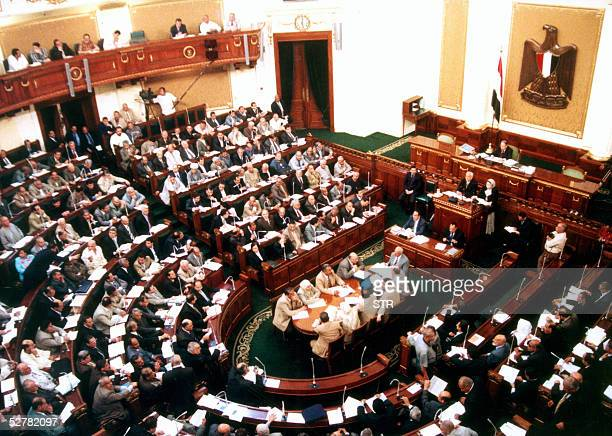General view showing members of Egypt's parliament 10 May 2005 in Cairo Egypt's parliament facing mounting calls for reform approved today a...