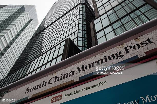 A general view shows a closed newsstand designed with the logo of the South China Morning Post in Hong Kong on December 12 following its acquisition...
