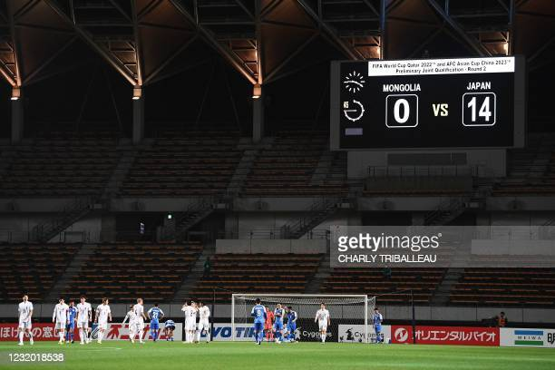 General view shows the FIFA World Cup Qatar 2022 Asian zone group F qualification football match between Japan and Mongolia at Fuku-ari stadium in...