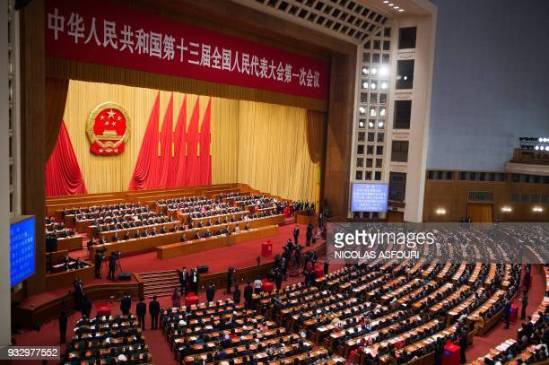 A general view shows the fifth plenary session of the first session of the 13th National People's Congress at the Great Hall of the People in Beijing...