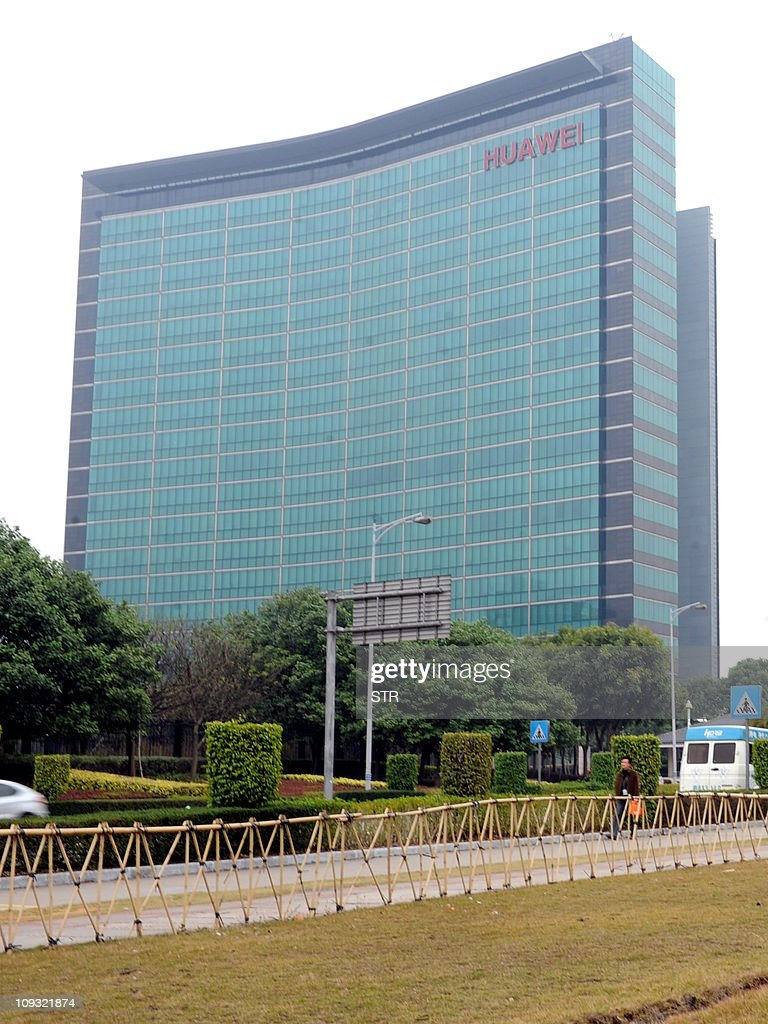 A general view shows the headoffice of C : News Photo