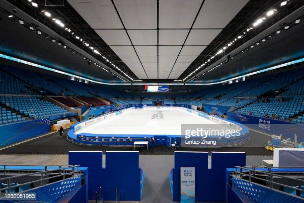 General view shows the ice rink at the Capital Indoor Stadium in Beijing during a figure skating test event for the 2022 Beijing Winter Olympic Games...
