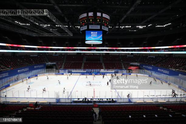 General view shows the ice rink at the Wukesong Sports Centre in Beijing at the ice hockey test event for the Beijing 2022 Winter Olympics on April...