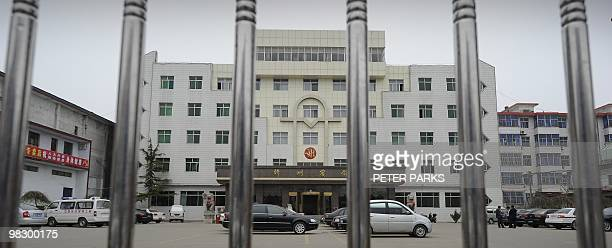 A general view shows the Jiangzhou hotel in Xinjiang Shanxi province 80km from the Wangjialing coal mine where relatives of missing mine workers are...