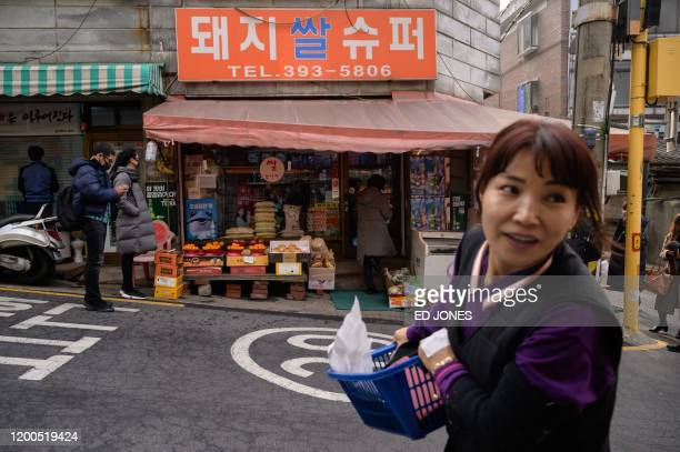 A general view shows the the Pig Rice supermarket in Seoul on February 13 2020 Locations featured in the South Korea's Oscarwinning Parasite are...