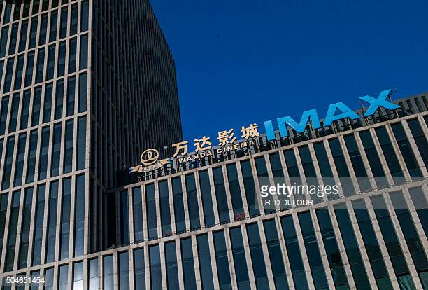 General view shows the Wanda Group building in Beijing on January 12, 2016. Chinese conglomerate Wanda Group is buying US film studio Legendary...
