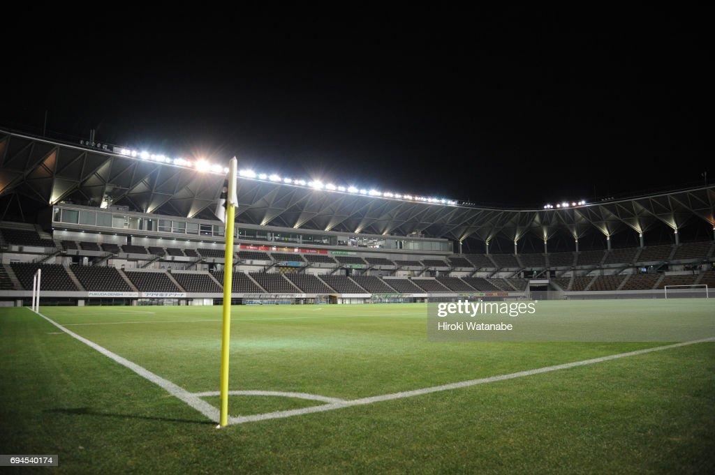 JEF United Chiba Ladies v AC Nagano Parceiro Ladies - Nadeshiko League Cup Group A : ニュース写真