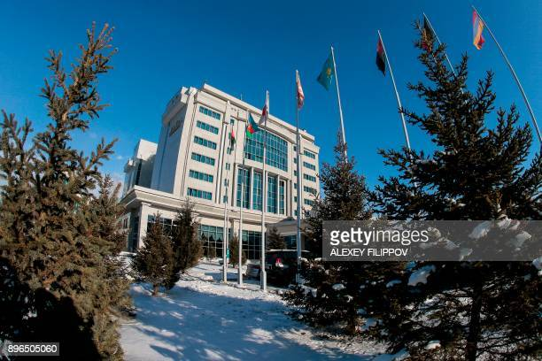 A general view taken on December 21 2017 shows Astana's Rixos President Hotel the venue for Syria peace talks A new round of Syria peace talks backed...
