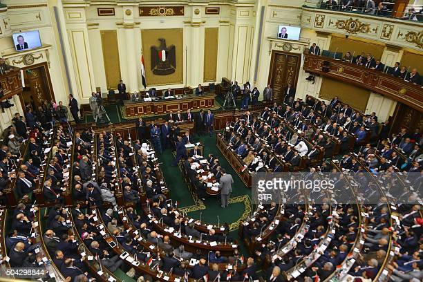 A general view taken on January 10 2016 shows members of Egypt's new parliament meeting during their inaugural session in the capital Cairo / AFP /...