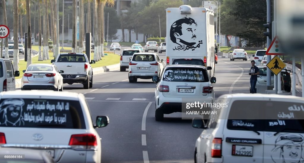 QATAR-DIPLOMACY-MEDIA : News Photo