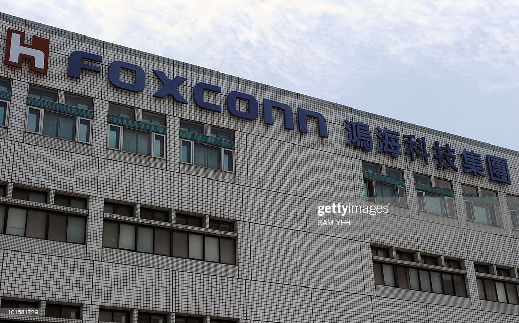 A general view taken on May 25, 2010 shows the Foxconn factory in Tucheng, Taipei county. A 19-year-old employee of Taiwanese technology giant Foxconn fell to his death at the company's plant in southern China -- the 10th such death this year, state media reported. AFP PHOTO/Sam YEH