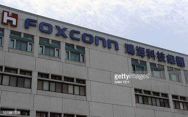 A general view taken on May 25 2010 shows the Foxconn factory in Tucheng Taipei county A 19yearold employee of Taiwanese technology giant Foxconn...