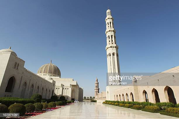 A general view taken prior to the 2nd Asian Beach Games Muscat 2010 at the Sultan Qaboos Grand Mosque on December 7 2010 in Muscat Oman