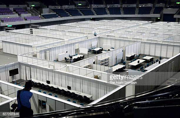 General view uring the press preview of the G7 Ise Shima Summit International Media Center on May 2, 2016 in Ise, Japan. The G7 Summit takes place...