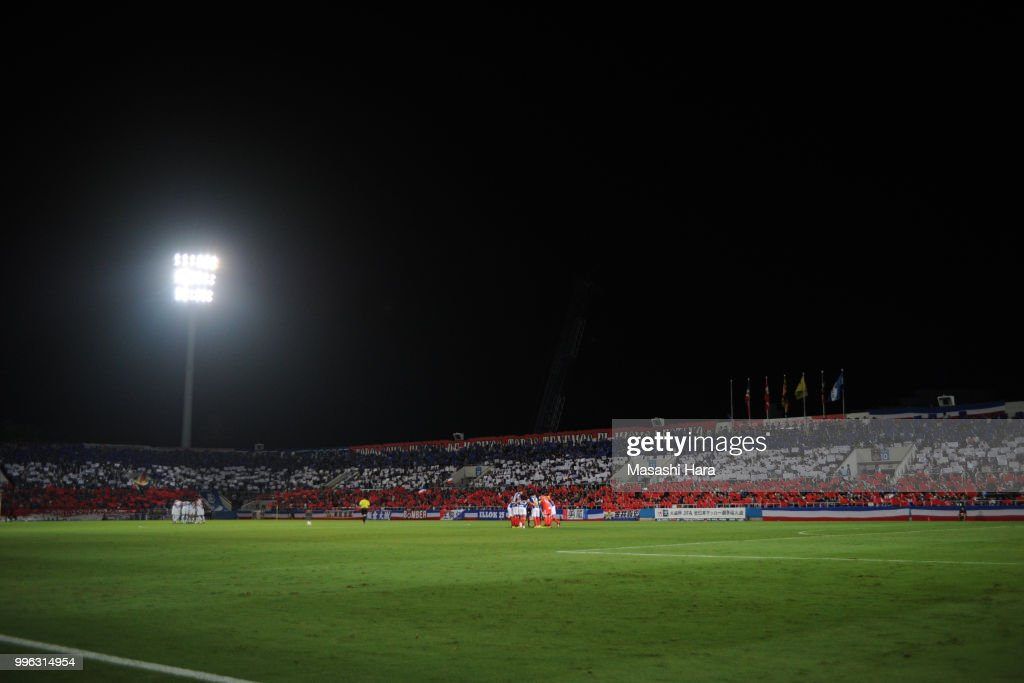 Yokohama F.Marinos v Yokohama FC - Emperor's Cup 3rd Round : ニュース写真