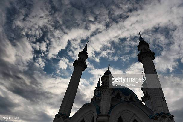 General views of Kul Sharif mosque during a media tour of Russia 2018 FIFA World Cup venues on July 11 2015 in Kazan Russia