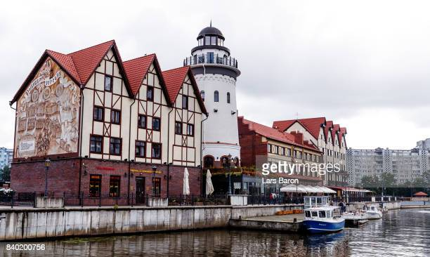 General views of the city on August 28 2017 in Kaliningrad Russia