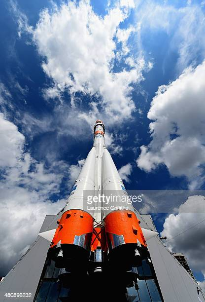 General views of the Cosmic Samara Space museum Samara during a media tour of Russia 2018 FIFA World Cup venues on on July 16 2015 in Samara Russia