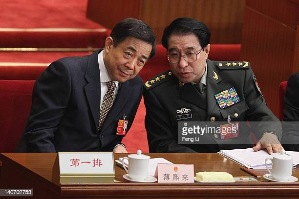 General Xu Caihou Vice Chairman of the Communist Party of China's Central Military Commission talks with China's Chongqing Municipality Communist...