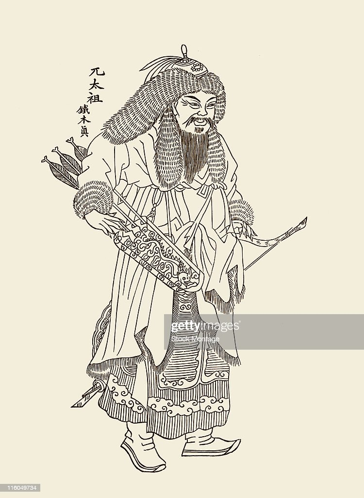 Genghis Khan : News Photo