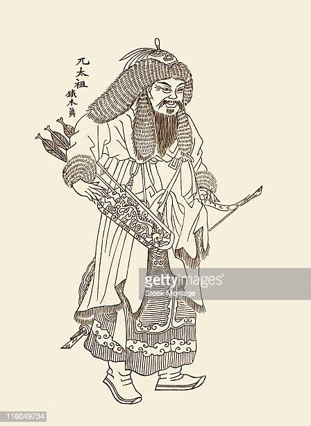 Genghis Khan or Temujin c11621227 The Mongol leader and conqueror is shown carrying a bow and arrows