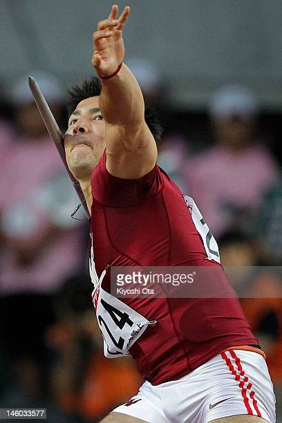 Genki Dean of Japan competes in the Men's Javelin Throw final during day two of the 96th Japan National Championships at Nagai Stadium on June 9 2012...