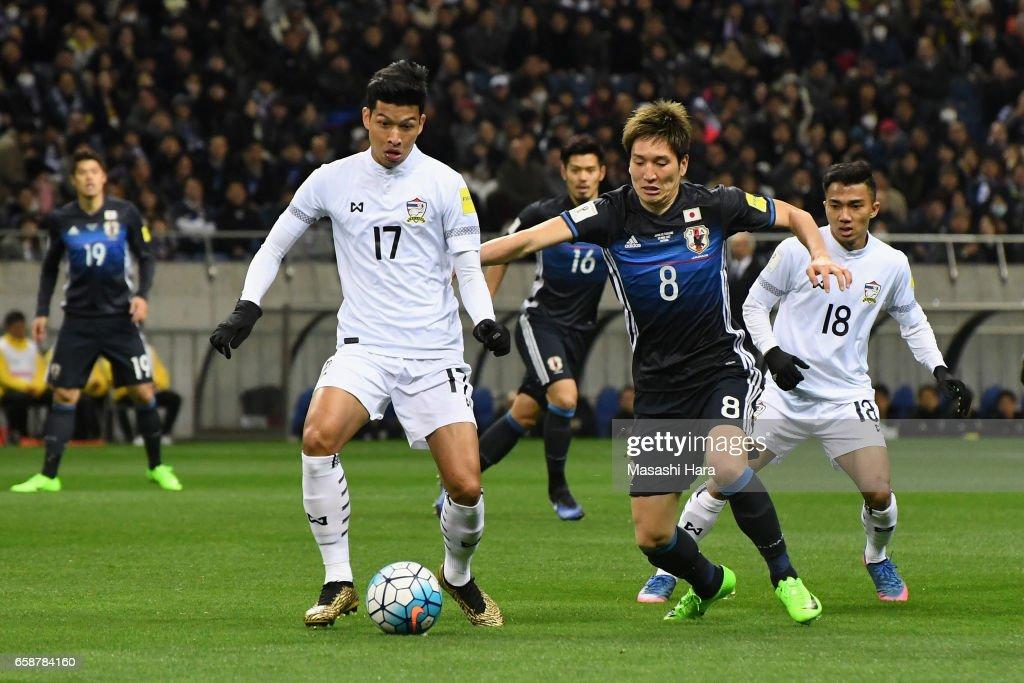 Japan v Thailand - 2018 FIFA World Cup Qualifier : News Photo