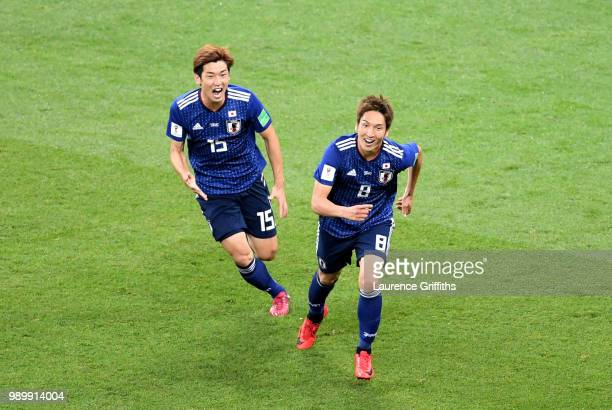 Genki Haraguchi of Japan celebrates after scoring his team's first goal during the 2018 FIFA World Cup Russia Round of 16 match between Belgium and...