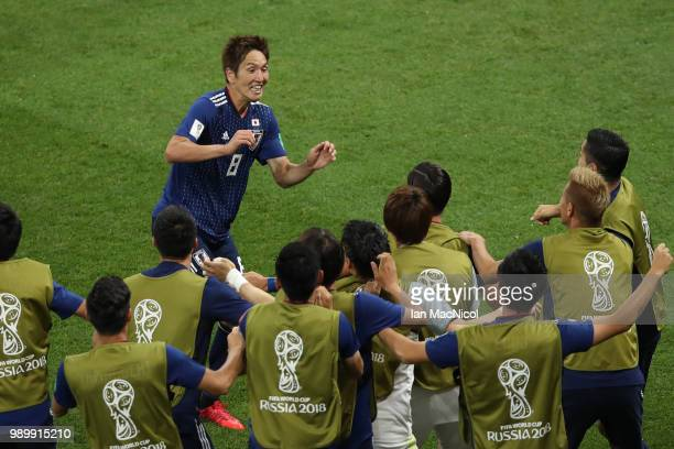 Genki Haraguchi of Japan celebrates scoring his team's opening goal during the 2018 FIFA World Cup Russia Round of 16 match between Belgium and Japan...