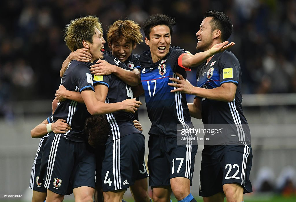 Genki Haraguchi (1st L) of Japan celebrates scoring his team's second goal with his team mates during the 2018 FIFA World Cup Qualifier match between Japan and Saudi Arabia at Saitama Stadium on November 15, 2016 in Saitama, Japan.