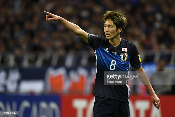 Genki Haraguchi of Japan in action during the 2018 FIFA World Cup Qualifier match between Japan and Saudi Arabia at Saitama Stadium on November 15...