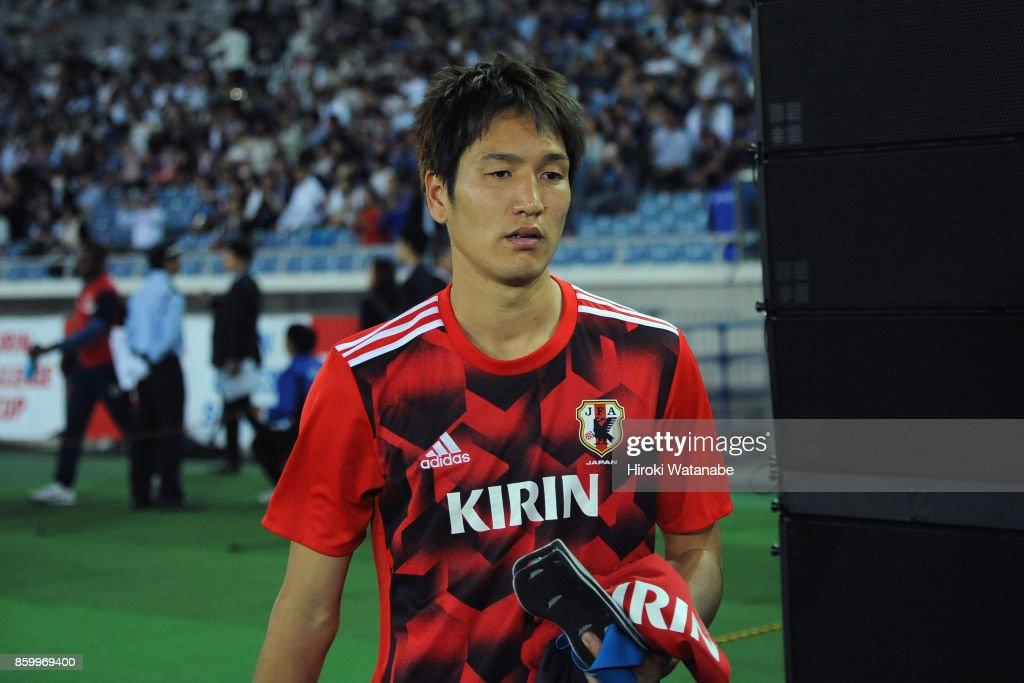 Japan v Haiti - International Friendly : ニュース写真