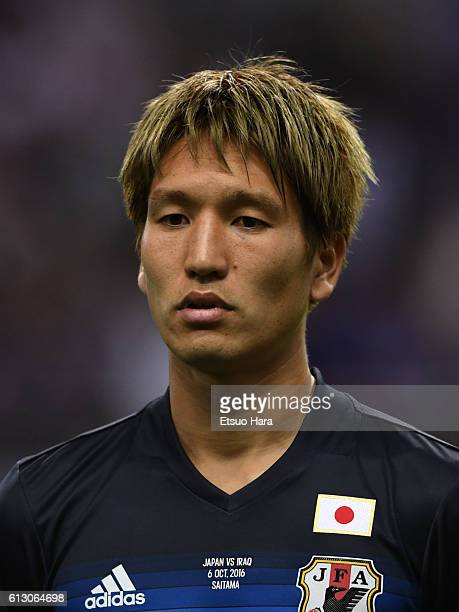 Genki Haraguchi of Japan looks on prior to the 2018 FIFA World Cup Qualifiers match between Japan and Iraq at Saitama Stadium on October 6 2016 in...