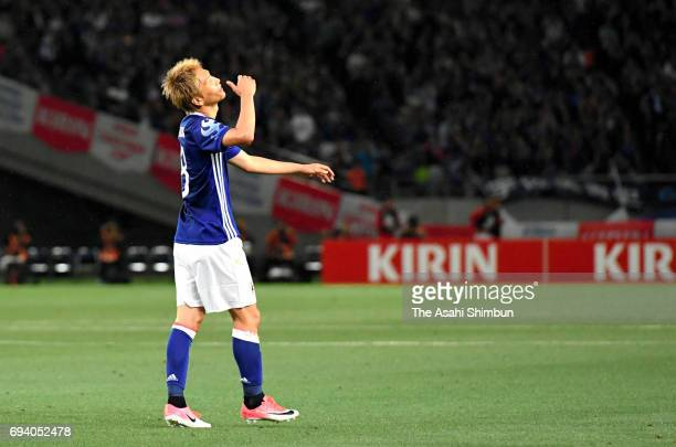Genki Haraguchi of Japan reacts after missing a chance during the international friendly match between Japan and Syria at Tokyo Stadium on June 7...